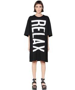 Omelya | Платье Из Хлопкового Джерси