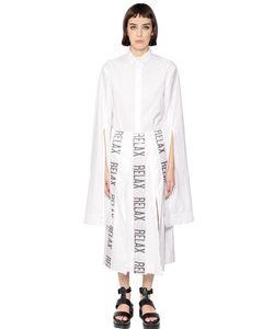 Omelya | Рубашка Из Хлопка Поплин