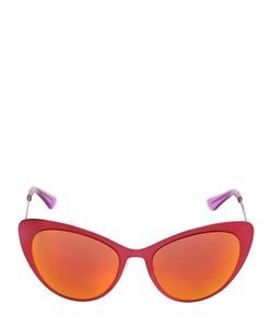 Oxydo | Солнцезащитные Очки