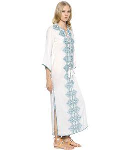 TALITHA | Платье Из Хлопка И Вискозы С Вышивкой