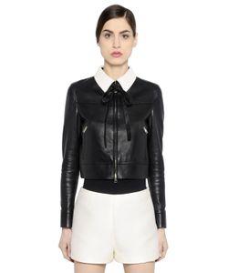 Valentino | Куртка Из Кожи Наппа