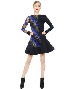 Antonio Berardi | Платье Из Кади И Кружева