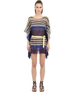 Blugirl Beachwear | Платье Из Техно-Шифона