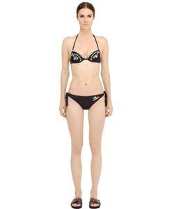 Blugirl Underwear | Бикини Из Лайкры