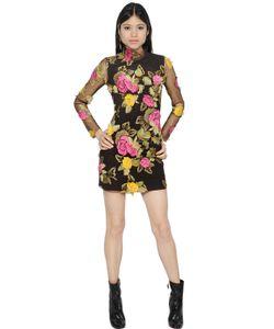 Blumarine | Платье Из Тюля С Вышивкой