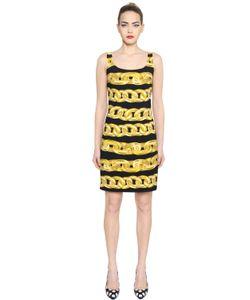 BOUTIQUE MOSCHINO | Платье Из Стрейч Технокрепа С Принтом