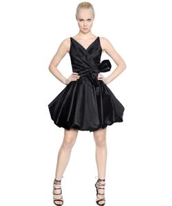 Dsquared2 | Платье Из Шёлковой Тафты С Бантом