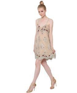 FABIANA MILAZZO | Платье Из Кружева