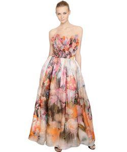Francesca Piccini | Платье Из Шелковой Органзы