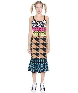 GABRIELAB | Платье Из Хлопкового Жаккарда