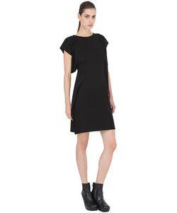 Gattacicova | Ассиметричное Платье Из Джерси