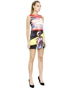 Ground-Zero | Ground Zero Платье Из Атласа И Органзы