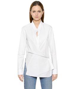Helmut Lang | Рубашка Из Лёгкого Хлопкового Поплин