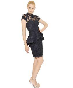 Reem Acra | Платье Из Тюля И Кружев