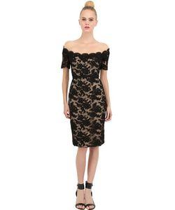 Reem Acra   Платье Из Кружева И Шелкового Крепа