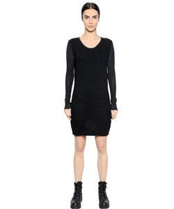 Silent Damir Doma | Платье Из Вискозного Стрейч Джерси