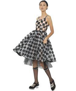 Simone Rocha | Платье Из Клеёнки С Вышивкой