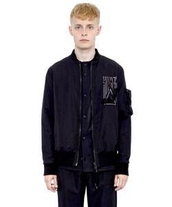 ALEXANDRE PLOKHOV | Полушерстяная Куртка-Бомбер Somber