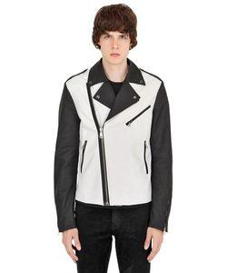 ALL APOLOGIES | Куртка Из Искусственной Кожи И Льна