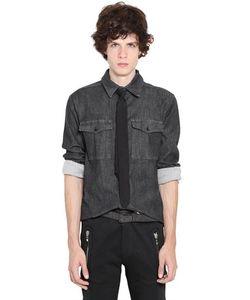 COSTUME N COSTUME | Рубашка Из Хлопкового Стрейч Деним