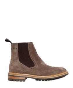 Dama | Замшевые Ботинки