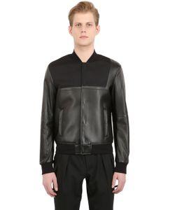 Emporio Armani | Куртка Из Кожи Наппа