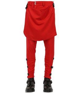 LONG CLOTHING   Брюки Из Хлопкового Габардина