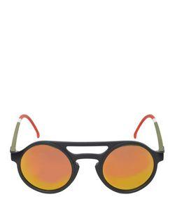 MAKI | Солнцезащитные Очки Lemure