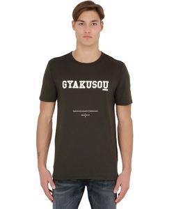 NIKE GYAKUSOU UNDERCOVER LAB | Футболка Dri-Blend Graphic