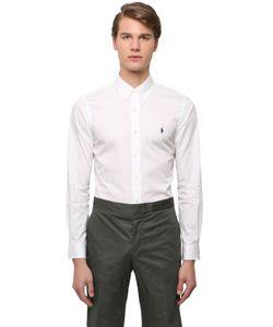 Polo Ralph Lauren | Рубашка Из Хлопкового Поплин
