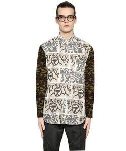 Comme Des Garcons | Shirt Рубашка Из Хлопкового Поплин С Принтом