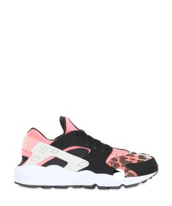Nike | Кроссовки Из Замши И Жаккарда