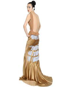 Maison Margiela | Платье Из Атласа И Неопрена