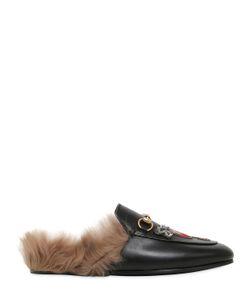 Gucci | Кожаные Туфли-Мюли Princetown