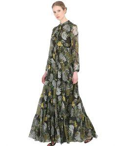 LARUSMIANI | Leaves Printed Silk Dress