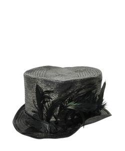 Move | Соломенная Шляпа С Перьями