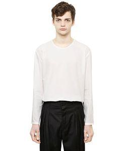 Christophe Lemaire | Рубашка Из Хлопка Поплин