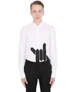 Dsquared2 | Рубашка Из Хлопкового Поплин