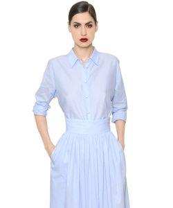 Trussardi | Рубашка Из Стретч Поплин