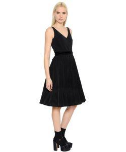 Marc Jacobs | Платье Из Фай