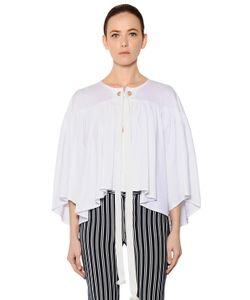 Sonia Rykiel | Блуза Из Хлопкового Джерси