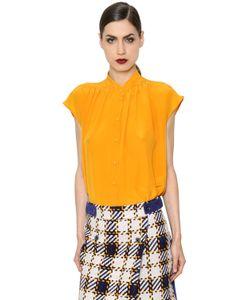 Trussardi | Блуза Из Крепдешина