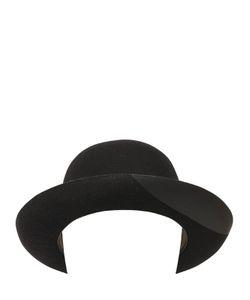 SUPERDUPER | Шляпа Из Шерстяного Фетра