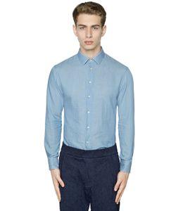 Emporio Armani | Рубашка Из Шамбре