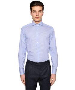 Lardini | Рубашка Из Стретч Хлопка В Полоску
