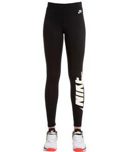 Nike | Легинсы Из Полухлопкового Стретч Материала