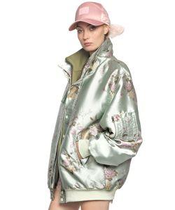 FENTY X PUMA | Двухсторонняя Куртка С Вышивкой