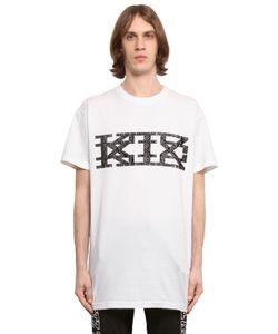 Ktz | Футболка Из Хлопкового Джерси С Логотипом