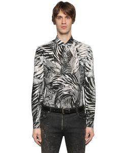Just Cavalli | Хлопковая Рубашка С Принтом