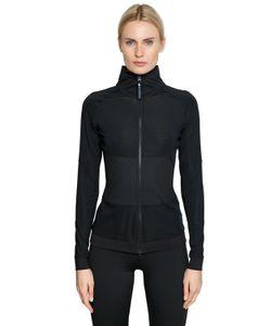 Adidas By Stella  Mccartney | Куртка Climalite Midlayer